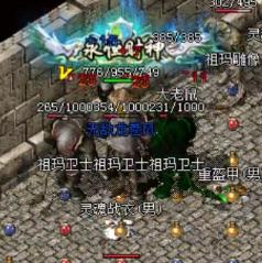 冥神传奇战场Boss抢夺极品装备