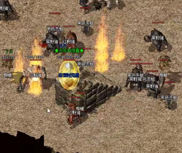 1.76金币传奇战士玩家如何快速单杀牛魔教主
